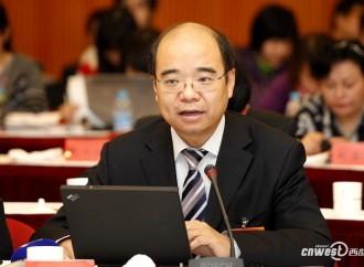 相里斌(859)出任中国科学院副院长