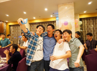 2016年飞跃晚宴开始报名