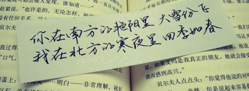 【纽约】熊辉教授讲座成功举办