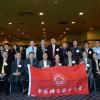 中国科大大纽约地区校友会现有成员构成